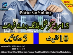 Commercial for Sale Garden Town LAHORE