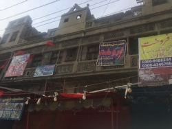 Commercial for Sale Other Areas LAHORE