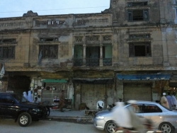 Commercial for Sale Nowshera PESHAWAR