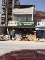 Commercial for Sale Adiala Road RAWALPINDI