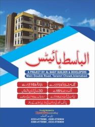 House for Sale Tarlai ISLAMABAD