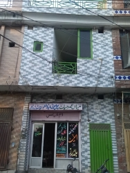 House for Sale Canal Bank LAHORE