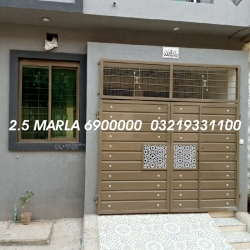 House for Sale Wahdat Road LAHORE