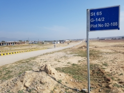 Plot for Sale G 14 Sector ISLAMABAD