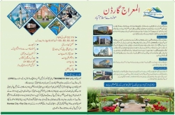 Plot for Sale Motorway ISLAMABAD