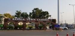 Plot for Sale Bahria Town LAHORE