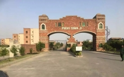 Plot for Sale Punjab Employees Housing Society LAHORE