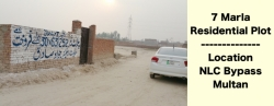 Plot for Sale Sakhi Sultan Colony MULTAN