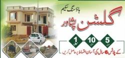 Plot for Sale G.T Road PESHAWAR