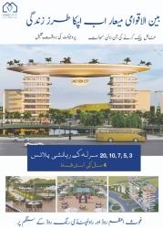 Plot for Sale Al Haram City RAWALPINDI