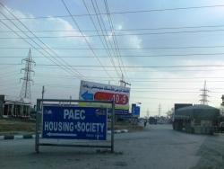 Plot for Sale Rawat RAWALPINDI