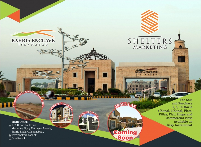 Commercial Available for Sale Bahria Town ISLAMABAD Bahria Enclave Islamabad