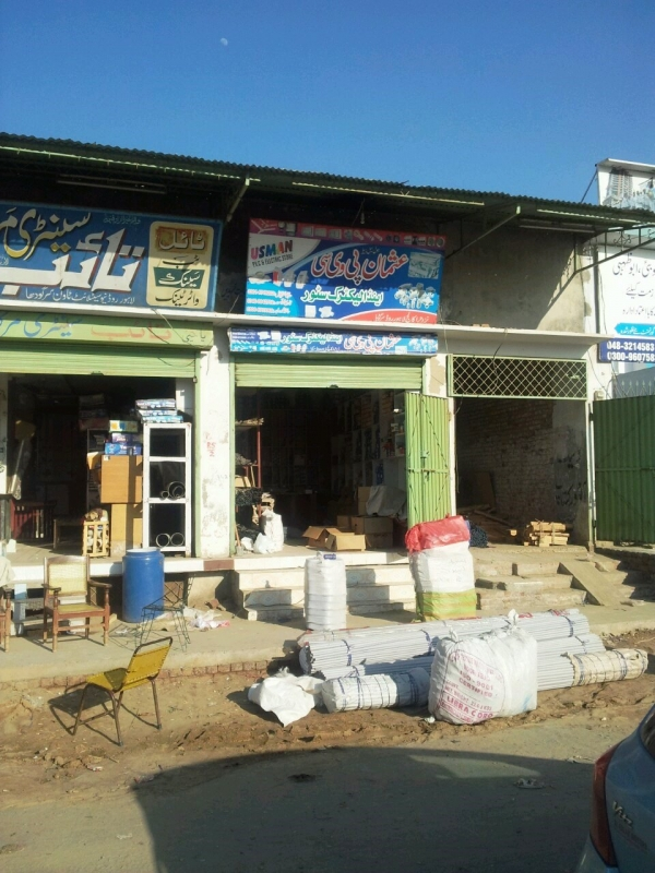 Commercial Available for Sale Lahore Road SARGODHA