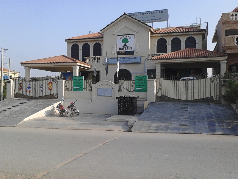 House Available for Sale E-11 Sector ISLAMABAD