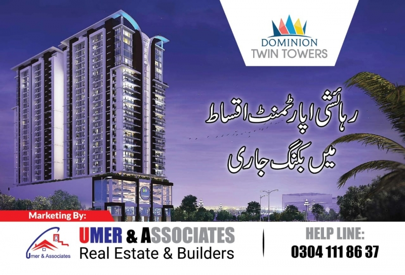 House Available for Sale A.F.O.H.S KARACHI dominion twin towr / Mall +Apartments