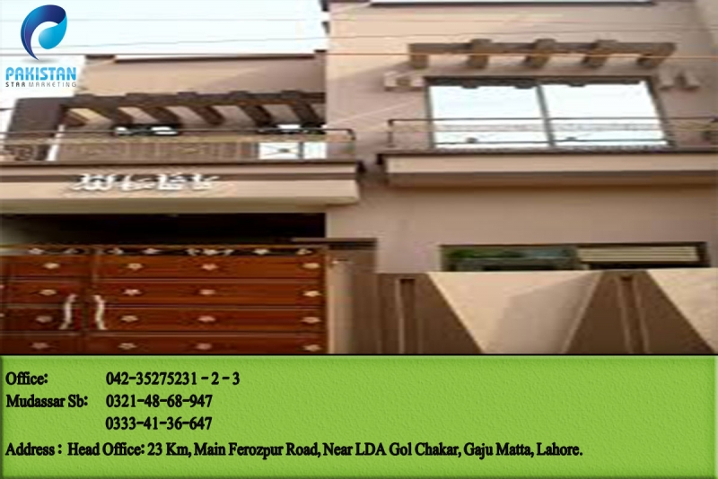 House Available for Sale Model Town LAHORE Pakistan Star Marketing