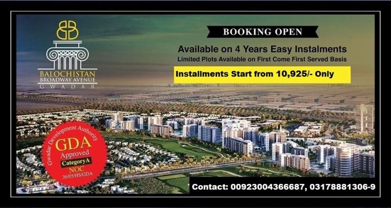 Plot Available for Sale Globiz Avenue GAWADAR