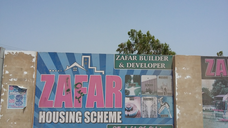 Plot Available for Sale Zafar Housing Scheme HYDERABAD