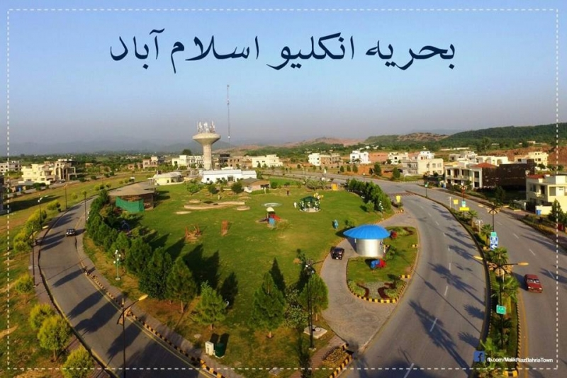 Plot Available for Sale Blue Area ISLAMABAD bahria Enclave Islamabad