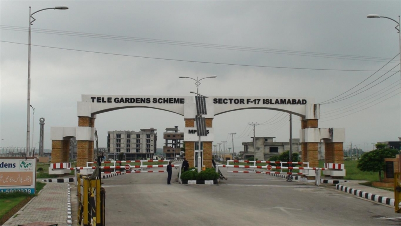 Plot Available for Sale F-17 Multiprofessional Society ISLAMABAD main gate