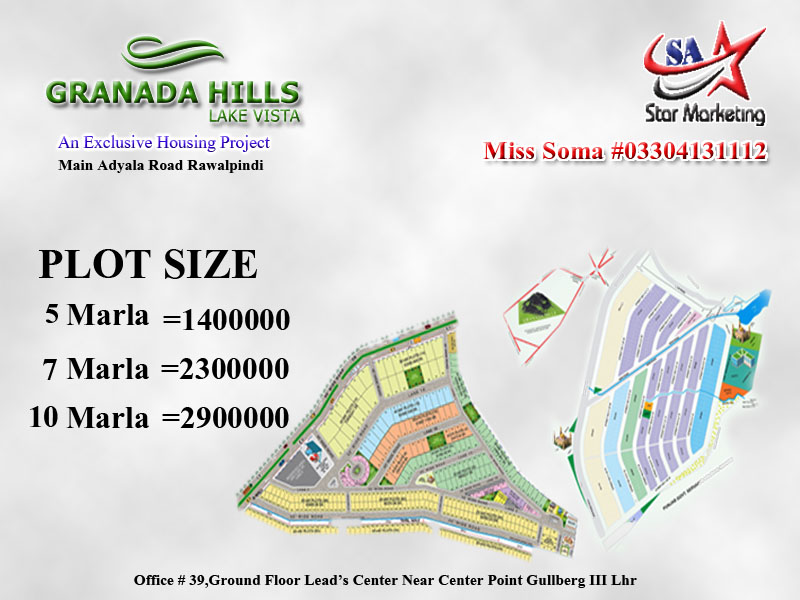 Plot Available for Sale Adiala Road RAWALPINDI