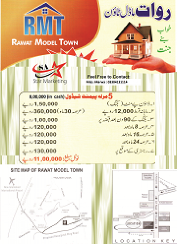 Plot Available for Sale Rawat RAWALPINDI