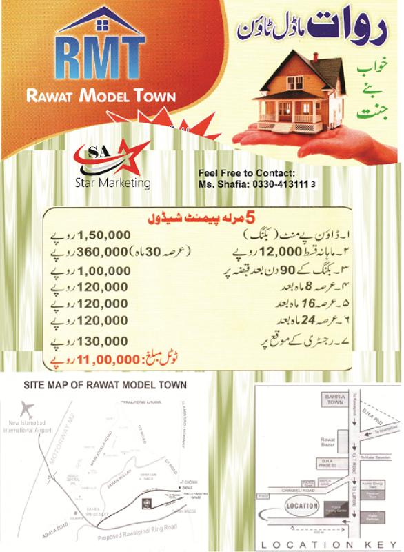 Plot Available for Sale Rawat RAWALPINDI