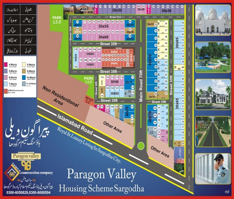 Plot Available for Sale Bhalwal Road SARGODHA Paragone Valley Housing Scheme Map
